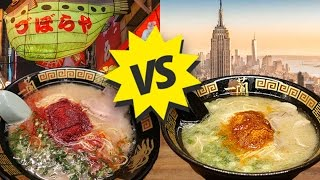 Ramen in JAPAN vs. Ramen in NEW YORK: Ichiran Ramen Review