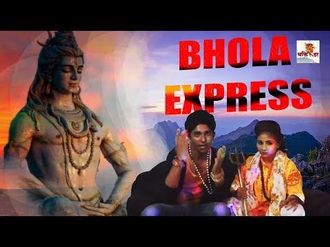 Bhole Kawad Song Mp3 Download