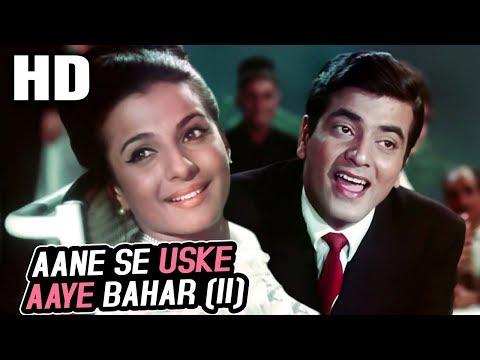 Aane Se Uske Aaye Bahar (II) | Mohammed Rafi | Jeene Ki Raah 1969 Songs | Jeetendra, Tanuja