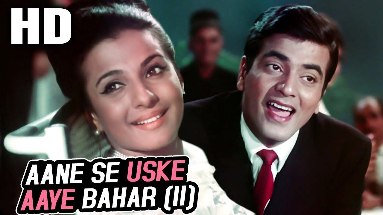 Aane Se Uske Aaye Bahar Lyrics