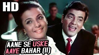 Aane Se Uske Aaye Bahar (II) | Jeene Ki Raah 1969 Songs