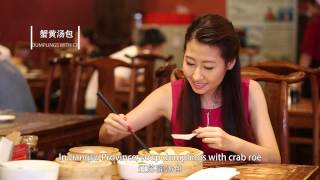 A taste of China - NO MORE BREAD FOR BREAKFAST