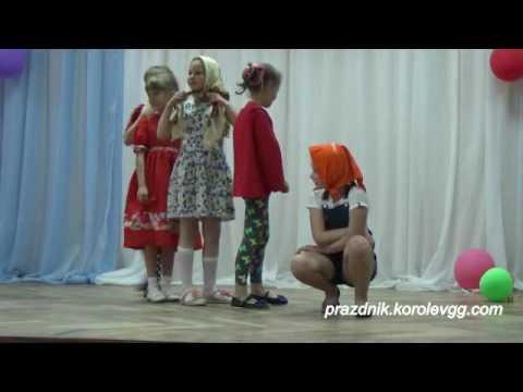 Сценка Репка юмористические сценки для детей в лагере