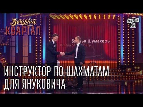 Концерт Братья Шумахеры в Краматорске - 3