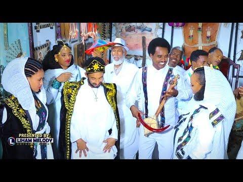Kide Zenawi - Kuta Habuley / New Traditional Tigrigna Music