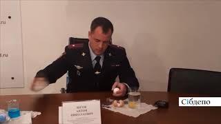 """Ведьмак: кузбасский полицейский навёл """"порчу"""" с помощью яйца"""