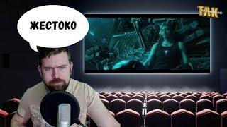 Мстители 4: Финал – Тизер-трейлер – Реакция