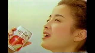懐かしいCM1994年宮沢りえ「TaKaRa缶チューハイすりおろしりんご」JapaneseTVCommercialRieMiyazawa