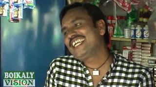 ভাওয়াইয়া গান | Vawaiya Song। Bangla Folk Song |  রংপুরী