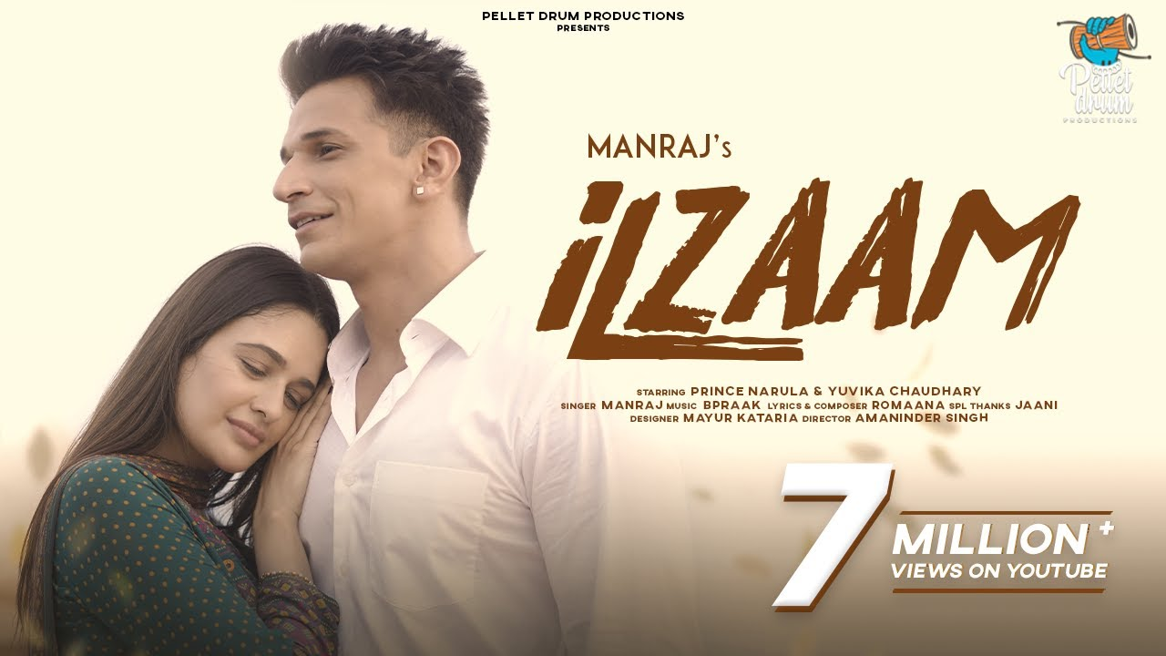 ILZAAM LYRICS - Manraj