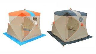 Палатки для зимней рыбалки омуль