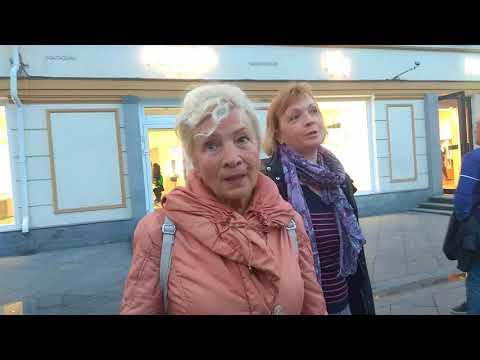 Глас Народа: Повышение пенсионного возраста