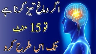 What Is Telepathy In Urdu - Mysteries Of Human - Purisrar