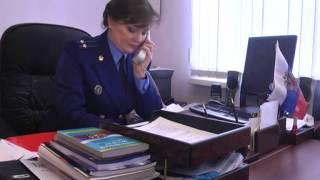 Прокурор — женская профессия