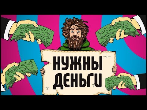 Реальные идеи как заработать денег