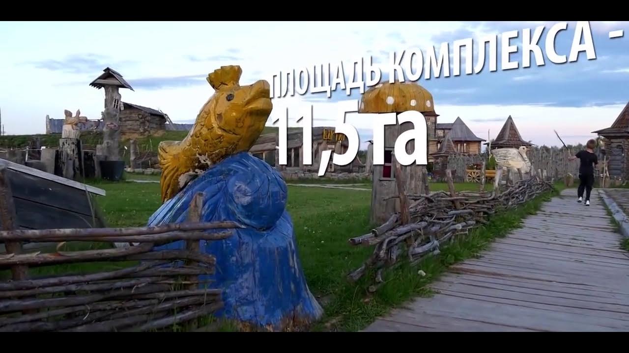 """Видео в туристическом комплексе """"Абалак"""""""