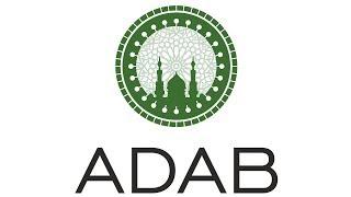 ADAB ICO — Криптовалюта для исламского мира / Обзор ICO ADAB по-русски
