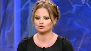 Дана Борисова рассказывает как ей сделали тюнинг.