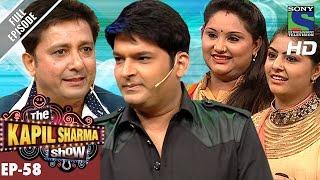 The Kapil Sharma Show दी कपिल शर्मा शो Ep58Punjabi Singers In Kapils Show–6th Nov 2016