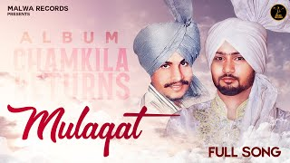 MULAQAT (OFFICIAL SONG) - RANJHA | CHAMKILA RETURNS | LATEST PUNJABI SONGS | NEW PUNJABI SONGS