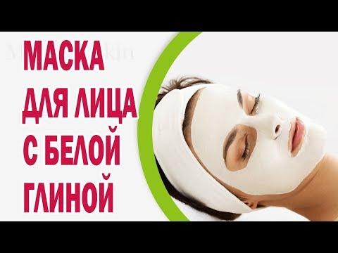 Видео маскировки пигментных пятен на лице