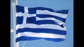 Beautiful Greek Music!!! Antique   Kardia Mou