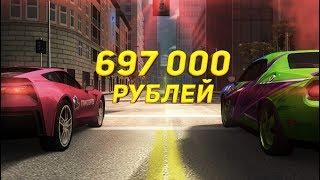 НАШИ ГОНКИ - 697 тысяч рублей каждую неделю