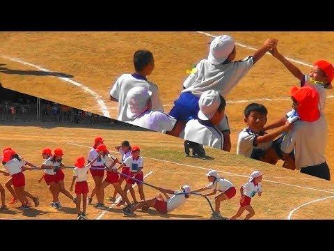 糸満市立米須小学校運動会 五色綱引き・騎馬戦(5・6年生) H30.9.23