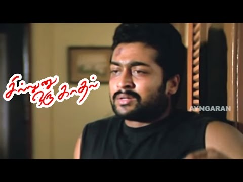 Sillunu Oru Kadhal | Tamil Full Movie Scenes | Suriya comes back from Newyork | Suriya | Jyothika