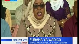 Mbiu ya KTN: Furaha ya Wadigo