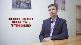 Время отзывов о LANGO. Викто Мирошниченко