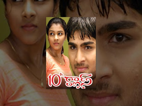 10th Class Telugu Full Movie : Bharat, Saranya : Telugu Super Hit Movie Mp3