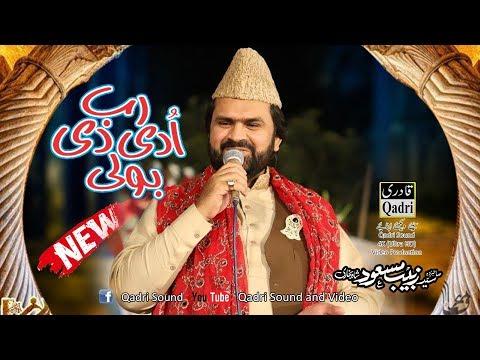 Kalaam By Syed Zabeeb