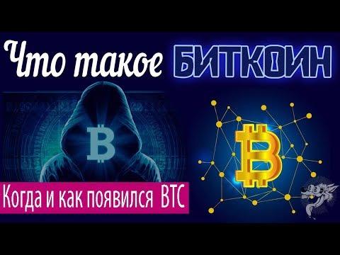 Опционы от 1 рубля