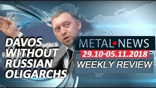 MetalNews. Weekly review 5-12.11.2018