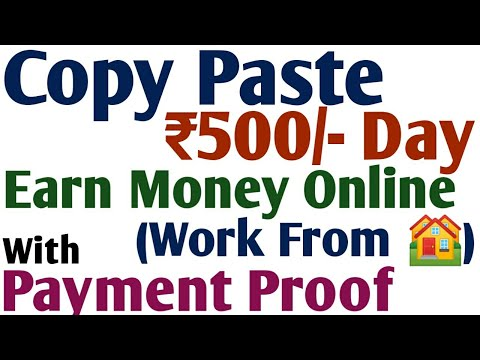 Work From Home | Part Time Jobs For Students | Copy Paste Jobs Online | Online Jobs At Home | Earn