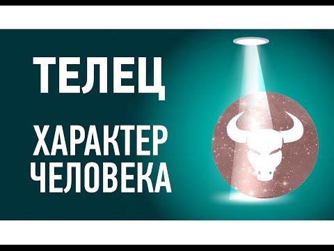 Гороскоп по знакам зодиака совместимость знаков по годам рождения