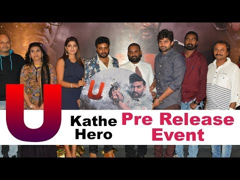 u-kathe-hero-movie-audio-launch