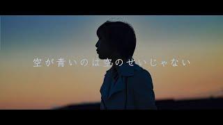 "ReoNa 『unknown』-Teaser Lyric Movie-(ReoNa 1st Full Album ""unknown"")"