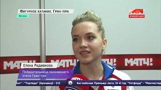 2015-11-21 - Rostelecom Cup 2015   Итоги второго дня
