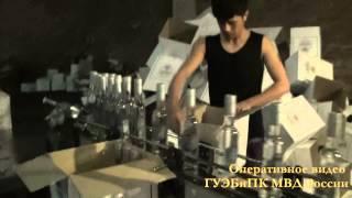 Ликвидация производства суррогатного алкоголя опасного для жизни