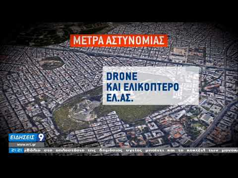 Γρηγορόπουλος: «Αστακός» η Αθήνα στη 12η επέτειο από τη δολοφονία του   05/12/20   ΕΡΤ