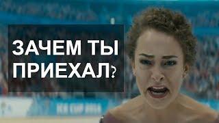 ЛЁД / Фильм