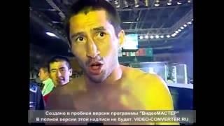 Alash PRIDE СУПЕР БОЕЦ Арман ОСПАНОВ по прозвищу СУНКАР!!! Alash PRIDE SUPER FIGHTER Arman
