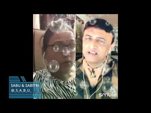 Ashaon Ke Sawan Mein By SabuThomas and Sabitri Shrestha