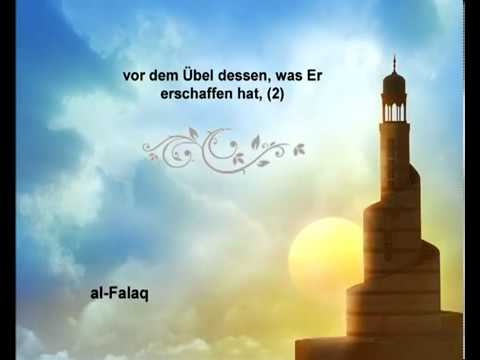 Sura Die Morgendämmerung <br>(Al-Falaq) - Scheich / Saud Alschureim -