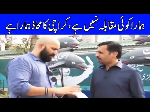 Mustafa Kamal Ka Mahaaz – Mahaaz with Wajahat Saeed Khaan – Dunya News