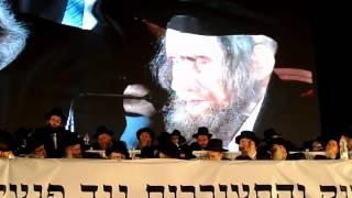 preview picture of video 'Chizuk Aseifa in Kiryat Sefer Erev Yom Kippur 5774'