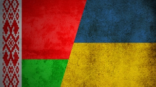 История флагов : Украина, Беларусь