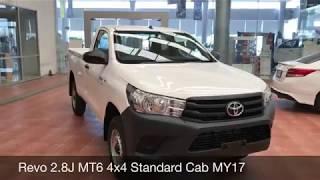 แนะนำ Hilux Revo2.8J MT6 4X4 MY17  Standard Cab